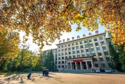 中国软件工程专业大学排名统计表