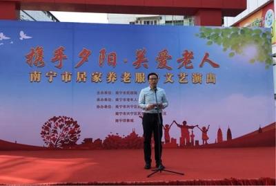 南宁共建成155个城市社区养老服务设施,计划2021年实现全覆盖